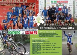 Trofeo Laigueglia MTB Classic 2016 – Le classifiche