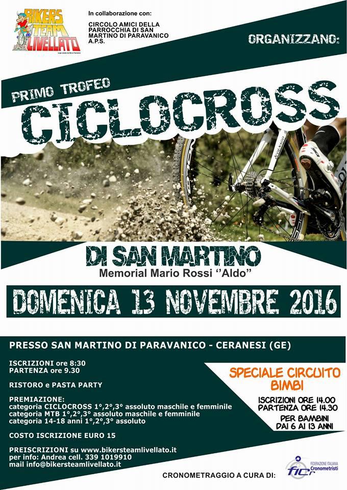1° edizione del Ciclocross di San Martino